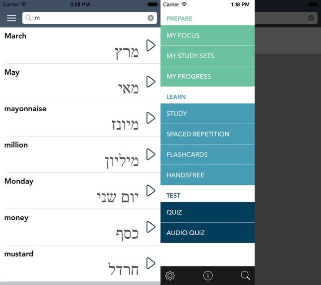 Israel Institute of Biblical Studies - YouTube