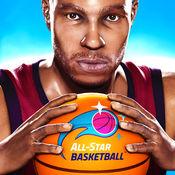 allstarbasketball