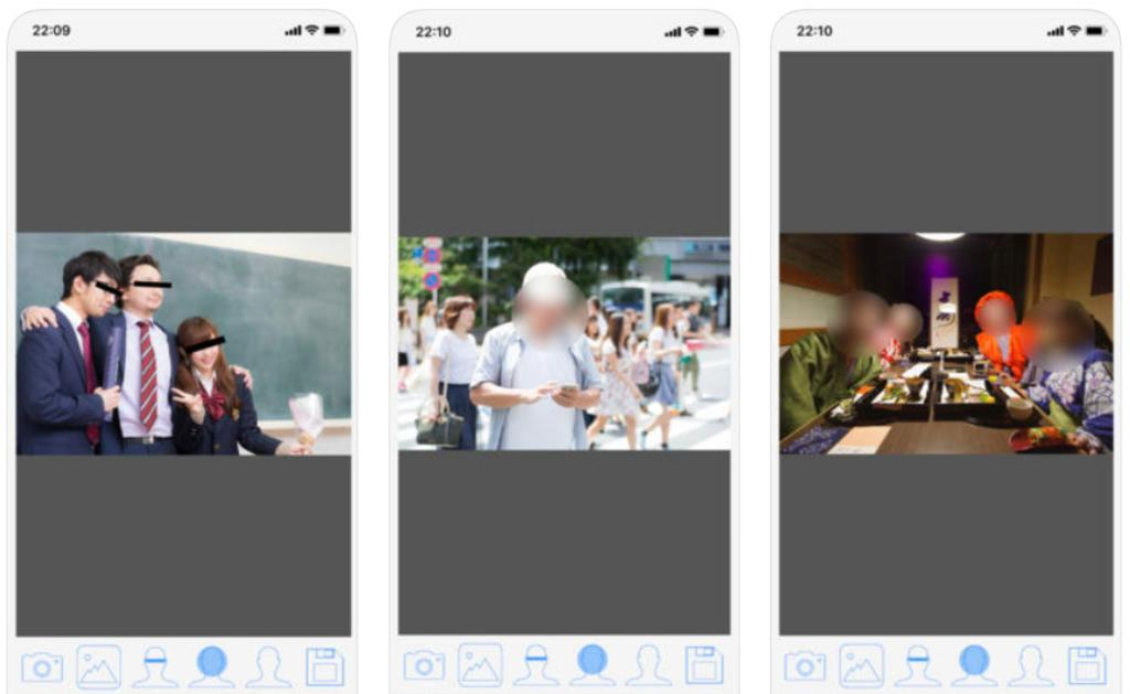 Auto Blind Auto Blur – Blurring Images Made Easy