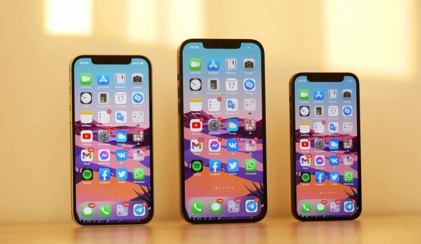 7 Mobile App Development Trends For 2021